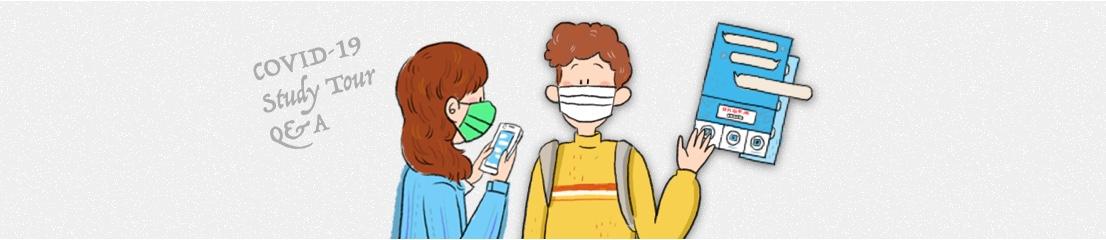 新冠肺炎疫情期間自助家遊學歐美遊學Q&A