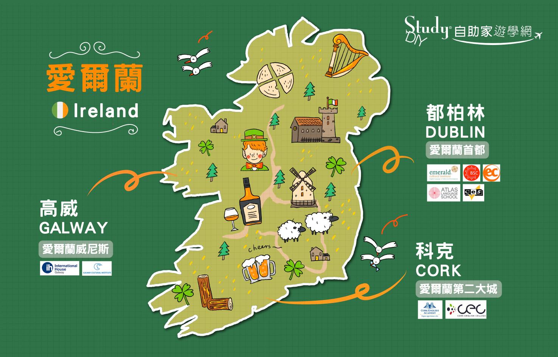 愛爾蘭地圖