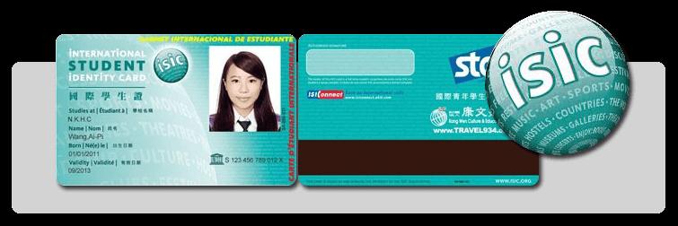 ISIC國際學生證