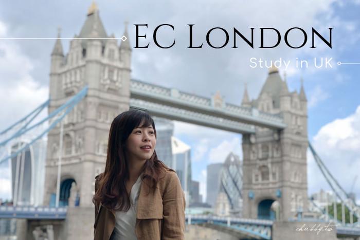 StudyDIY | 英國遊學│倫敦遊學 | 語言學校心得分享:校園環境、課程、地點完全解析