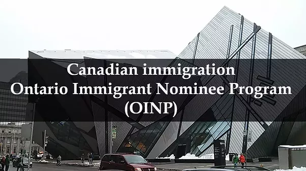 加拿大安大略省。技術移民 | Ontario Immigration Nominee Program